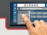 宇仕码维护简单伟迪捷1610喷码机行业的优选