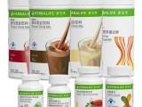 康宝莱营养保健食品快速减肥套餐计划一个月用量减肥代餐基础套餐