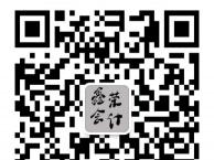 鑫荣会计培训 今天下午630会计从业资格考试培训新班开课