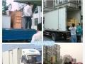 专业从事长短途搬家,居民搬家,公司搬迁, 厂房搬迁