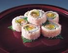 嘿爱你寿司加盟费多少?