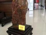 奇石盆景 228000元