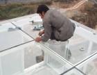福州阳光房漏水维修 阳光房天窗顶防水补漏包十年保修 !