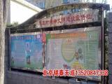 不锈钢公布广告指示标牌公园小区广场宣传栏