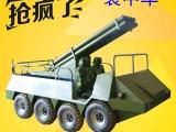 杭州装甲车红色景区国防教育基地大型俱乐部展示真人cs无线电子