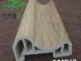 竹木装饰线条 集成墙板配件 竹木配套线条 60饰线