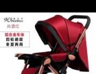 婴儿推车,9成新