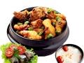 四季火爆餐饮黄焖鸡米饭0元特惠加盟 口感正宗 绝味