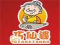 巧仙婆砂锅焖鱼饭快餐加盟