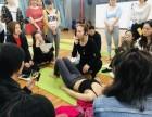 重庆瑜伽教练专业机构
