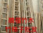 哈尔滨竹竿竹片菜架竹竹梯子绿化支撑木杆批发
