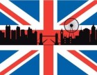 英国留学本科挂科,除了转学还有别的办法吗?