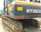 低价出售现代265-9,二手挖掘机,车况优质,手续齐全