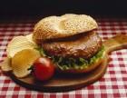 汉堡加盟店多少钱能开