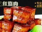 中式快餐加盟创新美食
