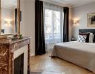 巴黎5区公寓短租 圣.吉尔玛中央公寓