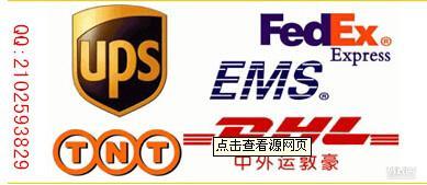郑州国际快递空运 机械假发化工生活用品食品出口