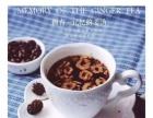 又木红枣黑糖姜茶加盟烟酒茶饮料投资金额1万元以下