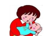 广州月嫂培训机构哪家好?月宝母婴告诉你