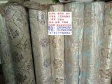 尚屹纺织厂大量出售沙发布欧式花布提花布