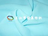 【提花雪纺】供应小方格提花雪纺 雪纺提花格 2014年流行衬衫面