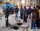 济南历下区下水道马桶改独立管道修换水管洁具抽化粪池