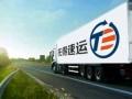 较优质的日本专线服务-惠州托得国际物流有限公司