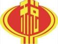 找惠山区玉祁附近财务公司兼职会计代理记账公司注册等