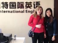 深圳公明英语培训 英思特成人少儿英语