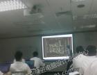广州海珠区附近旁边哪里有好点CAD培训班