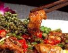 犇肴鱻火锅--我们用最普通的食材,做出最美味的食物