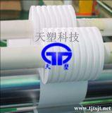 供应优质聚四氟乙烯电缆绕包带 四氟微孔薄膜生料带