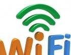 无线上网安装 一次安装 终身收益 WiFi信号放大 中继 组网