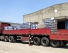 成都邛崃到河源运输公司 机械设备运输 工程车运输