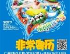 广州【野生长隆、欢乐长隆】+珠海亲子欢乐营双高铁6天