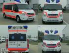 齐齐哈尔救护车出租