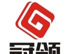 韩国,日本出国留学培训项目,专业咨询