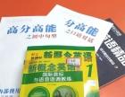 上海市场新东方英语班现马上开设周末班课程