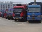 上海配货站 上海整车回程车 上海物流公司