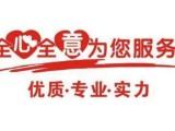 北京万和燃气灶 维修各点 24H在线客服联系方式多少