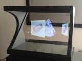 180全息展柜3D全息广告机  幻影成像