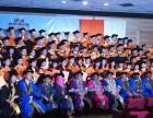 亚洲城市大学在职研究生毕业典礼完美收官