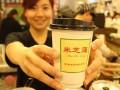 莆田米芝莲奶茶加盟怎么样 奶茶加盟费多少 夏季全国火热招商中