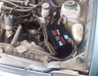 昆明西山瓦尔塔汽车蓄电池-预约准时来安装