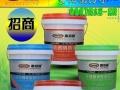 上海防水涂料知名品牌厂家