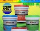 广州嘉佰丽防水建材厂家加盟 防水涂料