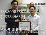 东莞企业宣传片拍摄樟木头摄影摄像广告策划找巨画传媒