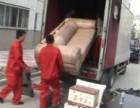 锦航搬家公司服务春城