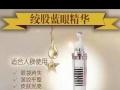 董欣纯天然护肤品招代理tt157326331微信