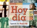 西班牙语零基础培训暑假班